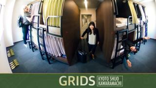 時尚又整潔 顛覆你對青年旅舍的想像 GRIDS KYOTO SHIJO KAWARAMACHI HOTEL & HOSTEL