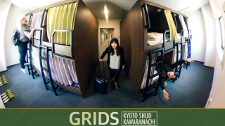 Backpackers Hostel in Kyoto ◪ GRIDS KYOTO SHIJO KAWARAMACHI