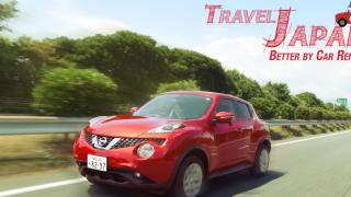 NISSAN RENT-A-CAR | 3 Destinations à Visiter en voiture au Japon