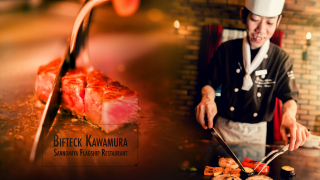 🍖Where to Eat Kobe Beef in Japan: TOP Teppanyaki Kobe Beef Restaurant in Kobe