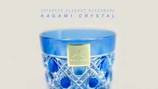 Traditional Japanese Craft Edo Kiriko Glassware from Kagami Crystal