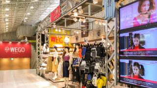 WEGO 👑 Vua thương hiệu thời trang đường phố Nhật Bản
