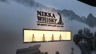 【宮城仙台】一甲威士忌在東北 ─ 宮城NIKKA威士忌酒廠參觀