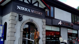 Visiting a Japanese Whisky Distillery in Hokkaido ・ Nikka Whisky Yoichi Distillery