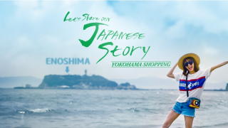 Day Trip to Enoshima and Kamakura 🎫 Shop at Yokohama Mall Joinus to Get a  Free...