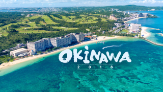 Experiencing Okinawan Culture | All You Need to Know Before You Go!
