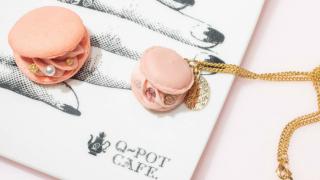 夢幻系Q-pot.飾品甜點店:親愛的,我把項鍊吃掉了!