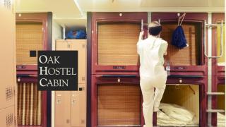OAK HOSTEL CABIN - Khách sạn giường con nhộng ở TOKYO