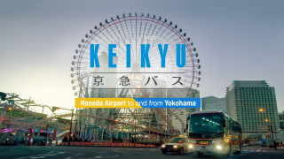 Haneda Airport Shuttle Bus | Best Way to Get to Tokyo and Yokohama from Haneda Airport