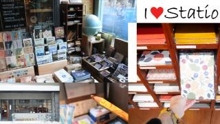文具控的東京漫遊 這幾家文具店你都去過了?