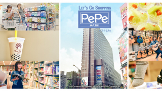 Some of the Best Restaurants and Shops at Seibu Shinjuku Pepe