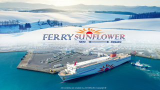 Getting to Hokkaido from Tokyo by Ship | Shosen Mitsui Ferry Sunflower