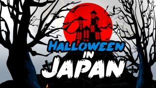 일본인들의 대축제가 된 할로윈데이! 왜일까?