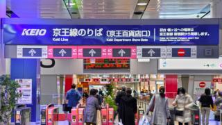 [MIRAI 일본유학 이야기] 일본 유학&워홀 지역을 정해보자!