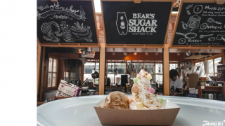 BEAR'S SUGAR SHACK 新宿小熊一口鬆餅