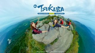 Trải Nghiệm Một Ngày Ở Núi Tsukuba, Gần Tokyo