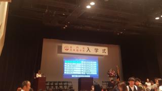 [MIRAI 일본유학 이야기] 아카몽카이 어학교 입학식
