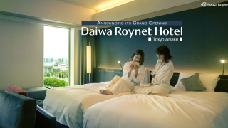 Hotel Close to 2020 Olympic Stadium - Daiwa Roynet Hotel Tokyo Ariake