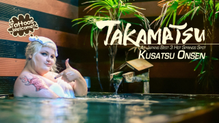 Tattoo Friendly Hot Spring in Kusatsu Onsen ♨ Kusatsu Onsen Takamatsu Hotel