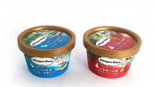 일본에서만 먹을 수 있는 하겐다즈 한정시리즈