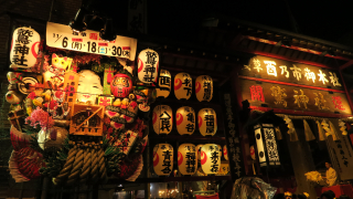 Don't Miss Japan's Annual Traditional Festival in Asakusa | Tori no Ichi 2018