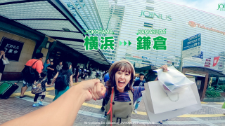 Shop at Yokohama Mall JOINUS to Get a One-Day Train Pass and Travel around Kamakura and...