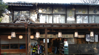 Japanese Anime/Manga Teahouse★ Japanese Folklore Creatures Cafe in Tokyo - Gegege no...
