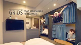 到哪裏都方便!!靠近淺草CP值超高的青年旅社!GRIDS TOKYO ASAKUSABASHI HOTEL+HOSTEL