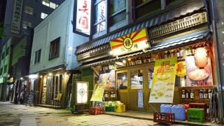 北海道超推居酒屋!就是料鮮味美價實在!!【飯場 狼 36店】
