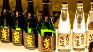 Sparkling Sake – The next obvious step in sake's evolution: Creating a brand new type of...