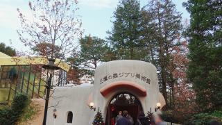 [도쿄 놀거리] 지브리 미술관(지브리 스튜디오) 가는방법 & 후기
