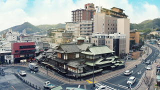 Japan's Oldest Hot Spring Known for Studio Ghibli's Spirited Away in Ehime Prefecture -...