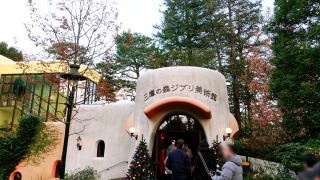 與「動畫之神」宮崎駿的最近距離!三鷹美術館參觀攻略!