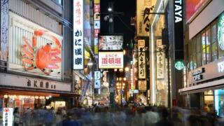 오사카 여행 완벽 가이드! 교통, 티켓, 관광, 쇼핑, 호텔, 맛집 등 총 정리