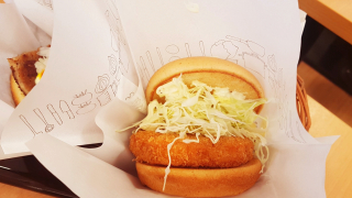 일본에서 태어난 모스버거(モスバーガー)와의 첫만남