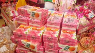 일본 마트 '라이프(LIFE)' 쇼핑! 롯데에서 나온 복숭아맛 카스테라