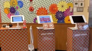 일본의 미친 캐쉬레스 가게등장