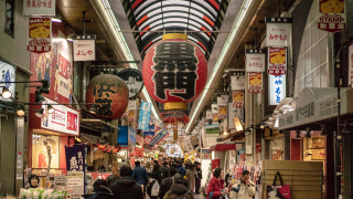 Kuromon Market: Where Osaka Natives and Travelers Alike Chow Down