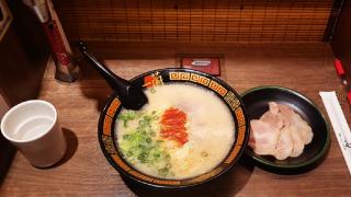 일본에 오면 꼭 먹는 대표라멘, 이치란 라멘 (一蘭)