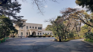 文青一下!日本酷樂應援團:東京都庭園美術館體驗分享