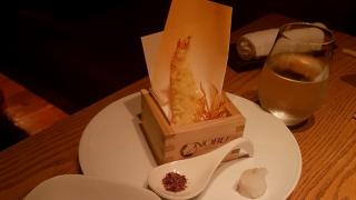 일본 도쿄의 고급레스토랑 'Nobu Tokyo'에 다녀오다!