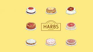 일본의 인기 케이크 전문점 HARBS