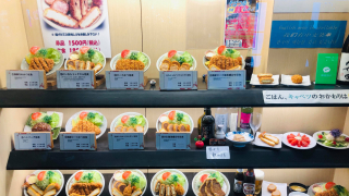 Quán ăn ngon ở Kabukicho! Tonkatsu Niimura