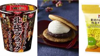 西之分享:日本編輯的2月點心排行榜  這個你吃過了嗎?