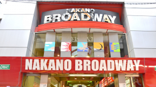Japanese Anime, Manga, Figurines, and More! At Nakano Broadway - A Mini Akihabara
