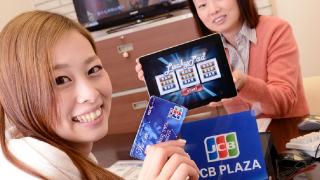 JCB카드 쓰는사람은 꼭 봐야할 정보! 할인받으며 일본여행 하자