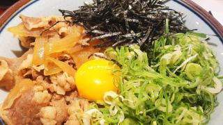 닛포리 맛집! 찍어먹는 우동이 맛있는 '오카와야(おがわ屋)'