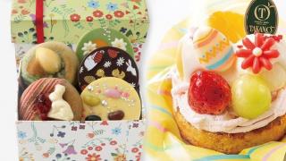 期間限定萌甜點!兔兔彩蛋來報到  東京百貨復活節甜點伴手禮