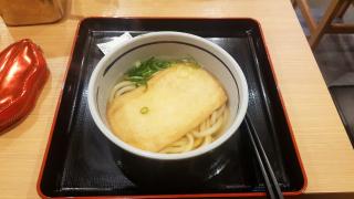 닛포리역에서 가까운 우동 체인점 '오니얀마 우동(おにやんまうどん)'