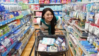 2019년 일본 여행 드럭스토어 면세점 할인쿠폰 모음 (마츠모토키요시, 드럭일레븐, 사츠도라, 빅카메라, 돈키호테)